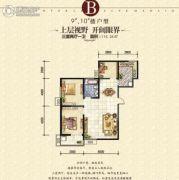 芙蓉・佳苑3室2厅1卫115平方米户型图