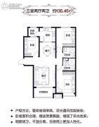 恒大华府3室2厅2卫135平方米户型图