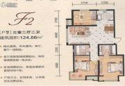 英伦华府3室2厅2卫124--125平方米户型图