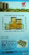 太阳城广场2室2厅1卫69--71平方米户型图
