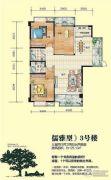 连山鼎府3室2厅2卫125平方米户型图