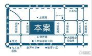 丰城新力帝泊湾交通图