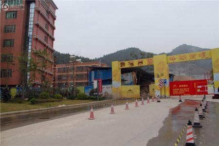 华标峰湖御境