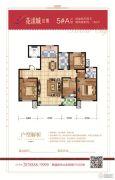 鸿泰・花漾城三期4室2厅2卫0平方米户型图