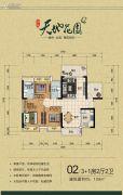 太东天地花园3室2厅2卫109平方米户型图