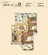 东欣家园3室2厅1卫88平方米户型图