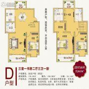 龙祥苑小区3室2厅3卫178平方米户型图