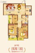 基正盛世新天3室2厅1卫95平方米户型图