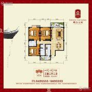 施南古城3室2厅2卫139平方米户型图