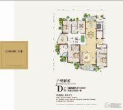 黄金国际5室3厅4卫293平方米户型图