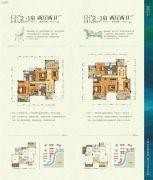 国悦・九曲湾2室2厅2卫131平方米户型图