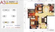 福星惠誉东湖城2室2厅1卫88--89平方米户型图