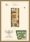 名城・珑域1室1厅1卫37平方米户型图