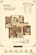 中环国际公寓三期3室2厅2卫115平方米户型图