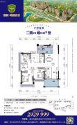 华和・南国豪苑三期4室2厅2卫118平方米户型图