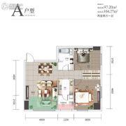 ICC铂庭2室2厅1卫104平方米户型图