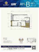美的林城时代2室2厅1卫0平方米户型图
