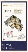 大雅云居山1室2厅1卫50平方米户型图