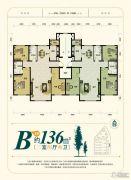 昂展公园里3室2厅2卫136平方米户型图