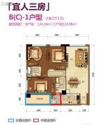 泰安新城3室2厅2卫124平方米户型图