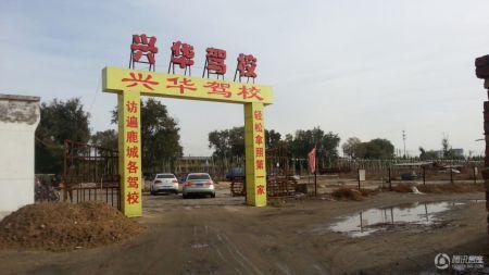 鑫大成・御龙湾