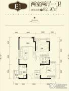 神州南都二期2室2厅1卫82平方米户型图