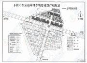 锦绣东城规划图