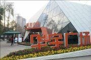 华宇广场外景图