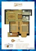 名城银河湾2室1厅1卫76平方米户型图