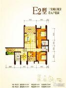 兴业新城3室2厅2卫117--127平方米户型图