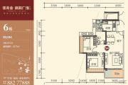 佳兆业・前海广场2室2厅1卫77平方米户型图