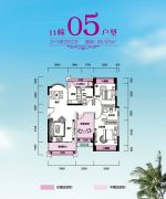 锦富・汇景湾3室2厅2卫99平方米户型图