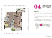 万和世纪城3室2厅2卫124平方米户型图