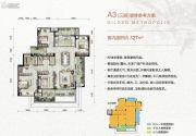 万科金色悦城3室1厅1卫127平方米户型图