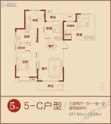 鼎鑫鑫悦广场3室2厅1卫107平方米户型图