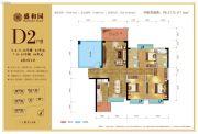 盛和园4室2厅2卫130平方米户型图