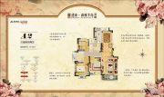 建业森林半岛三期半岛澜湾3室2厅2卫126平方米户型图
