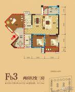 领地・国际公馆3室2厅1卫77平方米户型图