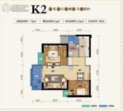 俊发盛唐城2室2厅1卫74--80平方米户型图