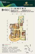 亿枫翠城4室2厅2卫157平方米户型图