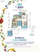 宏一・珊瑚海2室2厅2卫97平方米户型图