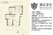 滨江壹号4室2厅2卫157平方米户型图