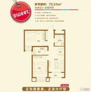 金地格林格林2室2厅1卫71平方米户型图