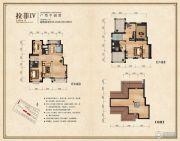 香榭丽舍5室4厅3卫233平方米户型图