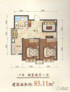 金地阳光2室2厅1卫85平方米户型图