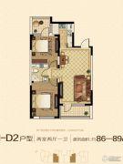 澳海澜庭2室2厅1卫86--89平方米户型图