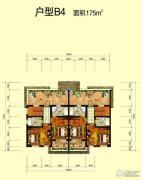 建新梧桐墅175平方米户型图