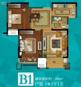 苏宁悦城2室2厅1卫86平方米户型图