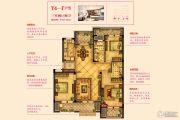 宇诚逸龙湾3室2厅2卫133--136平方米户型图