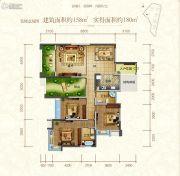 东江首府3室2厅2卫158平方米户型图